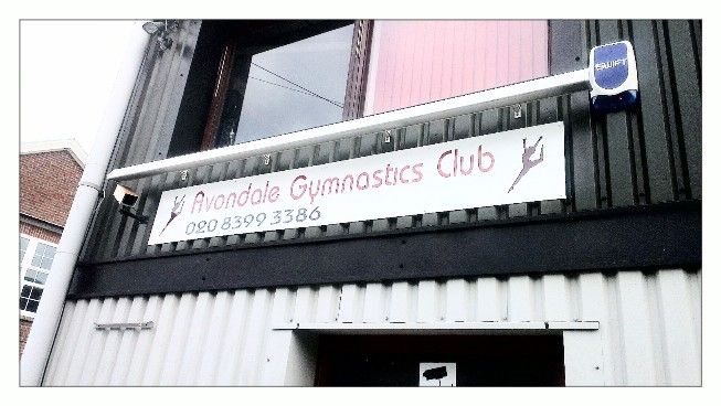 Avondale Gym Club